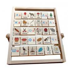 Дървена въртележка с българската азбука